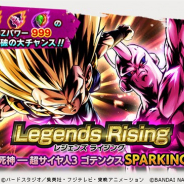 【App Storeランキング(4/25)】『DBレジェンズ』が新ガシャ「Legends Rising Vol.7」開始で5位浮上 新刀剣男士登場の『刀剣乱舞』は6位に