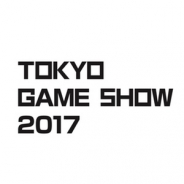 「東京ゲームショウ」、今年は9月21日から開催 注目のVRコーナーはARやMR領域まで拡大