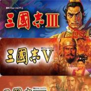 コーエーテクモ、「my GAMECITY マーケット」で配信中のAndroid版『三國志Ⅲ』『三國志Ⅴ』『三國志Ⅶ』のセールを実施