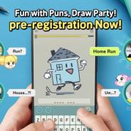 Netmarble、リアルタイムソーシャルお絵描きクイズ『KOONGYA Draw Party(クンヤ・ドローパーティ)』の事前登録を開始!
