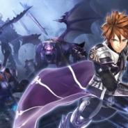 セガゲームスとLINE、『フォルティシア』でノワール討伐クエスト「破滅の剣帝」を開催 イベント特攻武具が手に入る特攻SSR登場ガチャも実施