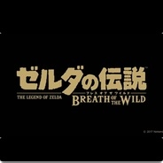 Nintendo Switch 『ゼルダの伝説 ブレス オブ ザ ワイルド』が、3月3日のローンチタイトルとして発表