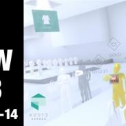 プレイド、SXSW2018に「K∀RT3 GARDEN」を出展 VR店舗でのユーザー動向を可視化