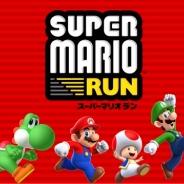 任天堂、『スーパーマリオ ラン』のプレイヤーキャラクターを紹介…全国のApple Storeで体験も可能