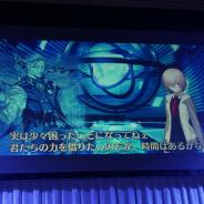 【FGO Fes. 2018⑤】『FGO Duel』体験コーナーやリアル脱出ゲームの出張ライト版も! 『FGO Arcade』エリアでは「英霊召喚」も体験可能!