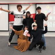 【SPAJAM2019】東京A予選が開催! 「InterQ」を開発したおやすみが最優秀賞!