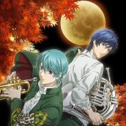 ポリゴンマジック、音楽劇「金色のコルダ Blue♪Sky Prelude of 至誠館」上演 新キャストとして輝馬さんや大平峻也さんが登場!