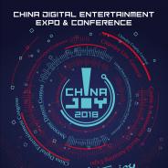 MUGENUP、アジア最大級のゲームイベント「ChinaJoy 2018」に出展