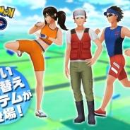 Nianticとポケモン、『Pokémon GO』で新しい着せ替えアイテム3種を追加