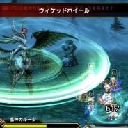 スクエニ、『ファイナルファンタジー ブレイブエクスヴィアス』で『FF XIV』をベースとしたレイドイベント「嵐神ガルーダ討滅戦」を実施