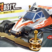 NetEase Games、『荒野行動』でカート型車両スキン「子供時代」と新衣装「未来戦士」を実装