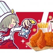 セガネットワークス、KFC×『ぷよぷよ!!クエスト』コラボ企画でTwitterキャンペーンを開始! グルメカードやクオカードが当たるチャンス