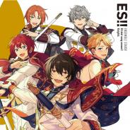 フロンティアワークス、「あんさんぶるスターズ!! ESアイドルソング season1 Knights」を発売開始