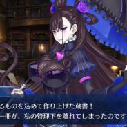 容姿端麗なサーヴァント「紫式部」と共に呪本探しに奔走! 『Fate/Grand Order』バレンタイン2019イベントレビュー