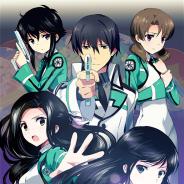 KADOKAWA、『魔法科高校の劣等生 スクールマギクスバトル』で「市街地防衛戦線」を開催 魔法式ガチャには新規魔法「真紅の爆裂」が追加