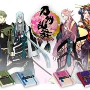 キャラアニ、『刀剣乱舞-ONLINE-』のキャラクターをイメージしたパール調のアイシャドウ2色セットを発売決定
