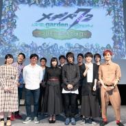 【イベント】『メギド72』リアルイベントをレポート…新キャラクターのイラスト&メギドたちの水着姿が公開に