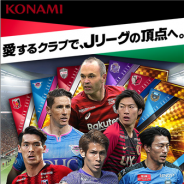 KONAMI、Jリーグ公式のサッカーカードコレクションゲーム『Jリーグクラブチャンピオンシップ』の事前登録を開始 J1、J2全40クラブの所属選手が実名・実写のカードに