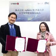 CyberZ、海外プロモーションに特化したクリエイティブ組織「グローバルクリエイティブ本部」が台湾の世新大学と産学連携を開始