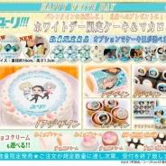 栄通、『ユーリ!!! on ICE』ホワイトデー限定デザインのプリントケーキ&マカロンの予約受付開始…限定デザインのケーキ皿は全11種