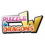 ガンホー、『パズル&ドラゴンズ』内で提供していたゲーム『パズドラW』のサービスを2020年6月以降のアップデート時に終了