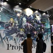 【AnimeJapan2019】「Project NOAH -プロジェクト・ノア-」がブース出展 美しいビジュアルでアピール