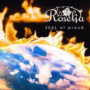 ブシロード、『バンドリ!』よりRoseliaの11thシングル「ZEAL of proud」を本日発売!