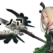 BlazeGames、RTS『リトル ノア』のversion2.4を公開  新アニマ・風槍術士ノアや守護天使エンジェラ、 新ボス・氷結と風神の鉄巨人などが追加