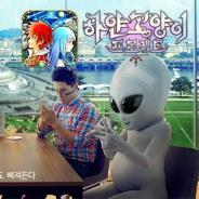 """コロプラ、韓国語版『白猫プロジェクト』のTVCMを放送開始 謎の""""来訪者""""と一緒にゲームをプレイ"""