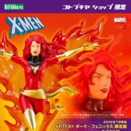 コトブキヤ、『MARVEL UNIVERSE』より「ARTFX+ ダーク・フェニックス 限定版」を7月に発売