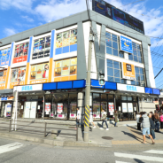 セガ エンタテインメント、神奈川県海老名駅前に「セガ海老名」を新規オープン! 毎日先着30名にオリジナルエコバッグをプレゼントするオープンCPを実施