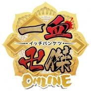 新作フォローアップ(4) 11月21日~25日のリリースタイトル…『SOUL REVERSE ZERO』と『一血卍傑-ONLINE-』をピックアップ