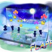 プレースホルダ、体験型知育デジタルテーマパーク「Little Planet」を12月14日福岡に常設オープン