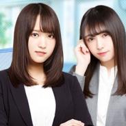 enish、『欅のキセキ』で新イベント「オフィスガール!」を開催! イベント特典は「欅坂46 3rd YEAR ANNIVERSARY LIVE」招待&ライブグッズ