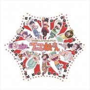 エイベックス、 TVアニメ「おそ松さん」の「フェス松さん」のBD・DVDの発売が決定! その他コラボレーションやゲームの情報などが解禁!
