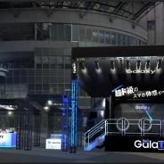 サムスン、新スマートデバイスが体験できる全国キャラバン第4弾「Galaxyキャラバンin広島」を開催