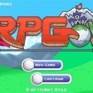 コーラス・ワールドワイド、RPGと古典的ゴルフゲームが融合した個性派RPG『RPGolf』を17年夏にリリース決定