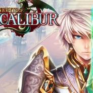 BOIとGMOゲームセンター、『征戦!エクスカリバー』の英語版『Knights of Excalibur』を世界57カ国でリリース