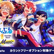 LogicLinks、『あんさんぶるスターズ!!Music』を「LinksMate」のカウントフリーオプション対象コンテンツとして追加!