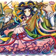 セガネットワークス、『ドラゴンコインズ』で新年初イベント「福よコイン!2014」を開催! 限定SR+「ベンテン」が登場