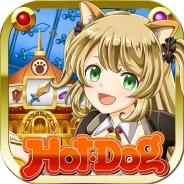 講談社、『Hot-Dog PALACE』のiOS版を配信開始 デジタル雑誌『Hot-Dog PRESS』から生まれたスロットバトルRPG