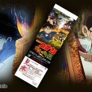 サイバード、『名探偵コナン』×『脱出ゲームアプリ』がiOSで計100万ダウンロード突破記念、『コナン』劇場版最新作の映画チケットをプレゼント