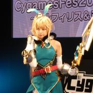 【イベント】『プリコネR』『ドラガリアロスト』『ウマ娘』などCygamesコンテンツを網羅する「CygamesFES2018」をレポート