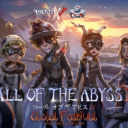 NetEase、『IdentityⅤ 第五人格』で四回目となる祭典イベント「Call of the Abyss IV」を開催!