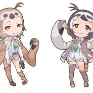 KADOKAWA、「けものフレンズ」で静岡市・日本平動物園とのコラボ企画を6月30日より開催決定! 新フレンズ「フタユビナマケモノ」「ミユビナマケモノ」も登場