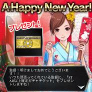 【mobcastゲームランキング(1/3)】『チェインイレブン』再び首位…急上昇組は『全日本女子バレーボール』『モバダビ』『刃牙』など