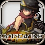 『伝説のまもりびと』のREGXE、タワーディフェンスRPG『GARDIANS』のiOS版の事前登録の受付開始!