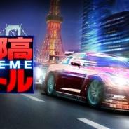 元気、本格レースゲーム『首都高バトルXTREME』を配信開始 国内メーカー8社のライセンスを受けて実名車両27車種を収録