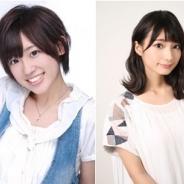 『AKIBA'S TRIP -THE ANIMATION-』メインキャストが決定…石谷春貴さん、高橋李依さん、高野麻里佳さん、長久友紀さんが出演