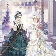 ニキの『ミラクルニキ』がApp Storeランキングで212位→26位に急上昇 夢のドレスをゲットできるイベント「仮面舞踏会」を1月9日5時より開催で
